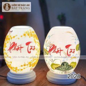 Đèn Xông Tinh Dầu Đuổi Muỗi Phát Tài Bát Tràng - 2028